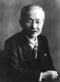 Japanese chemist Ikeda Kikunae